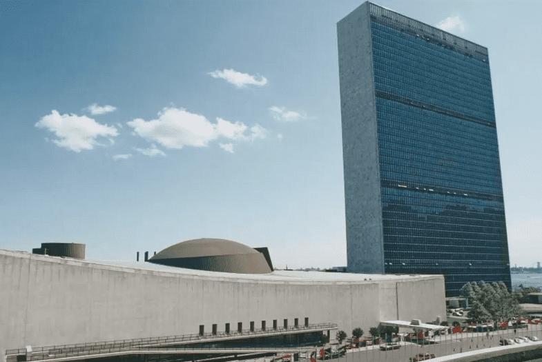 UN Web TV 24 hour program